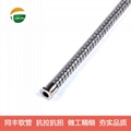 Flexible Stainless Steel Conduit Connectors/Fittings 6
