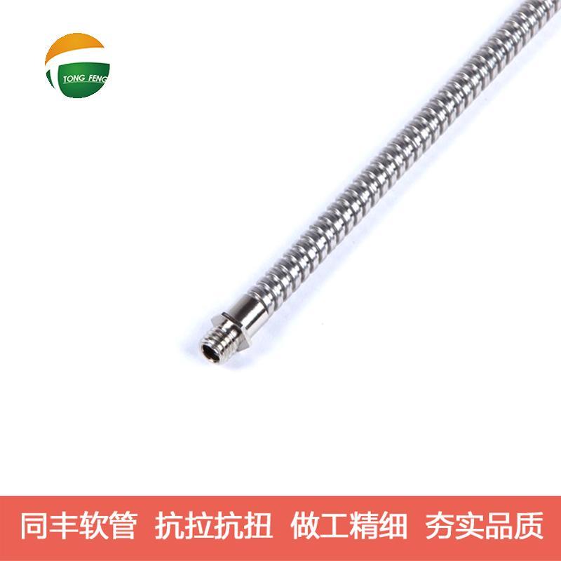 不鏽鋼軟管接頭 7