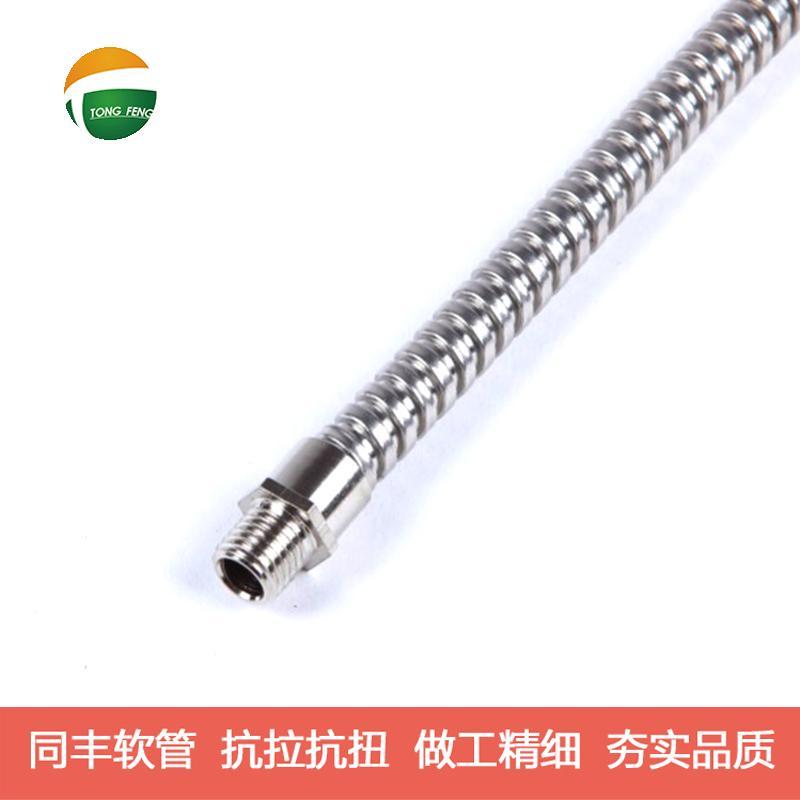 不鏽鋼軟管接頭 8
