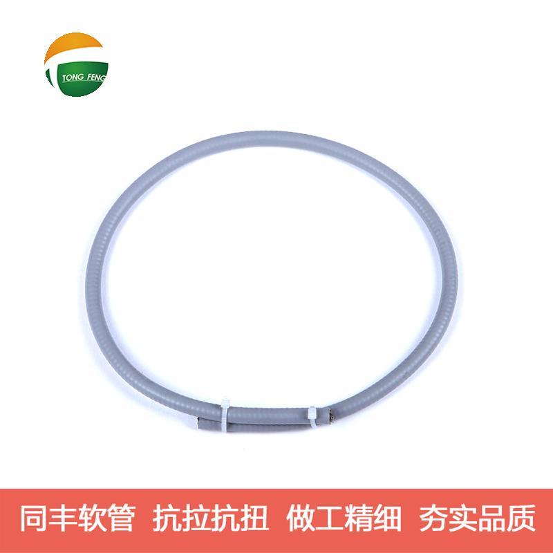不鏽鋼軟管接頭 9