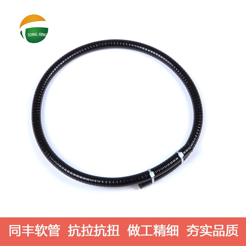 Flexible Stainless Steel Conduit Connectors/Fittings 11