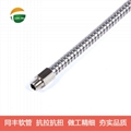 Flexible Stainless Steel Conduit Connectors/Fittings 14