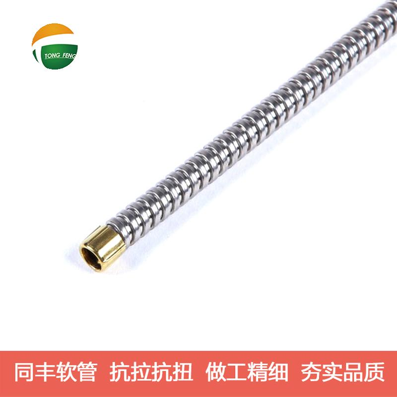 Flexible Stainless Steel Conduit Connectors/Fittings 17