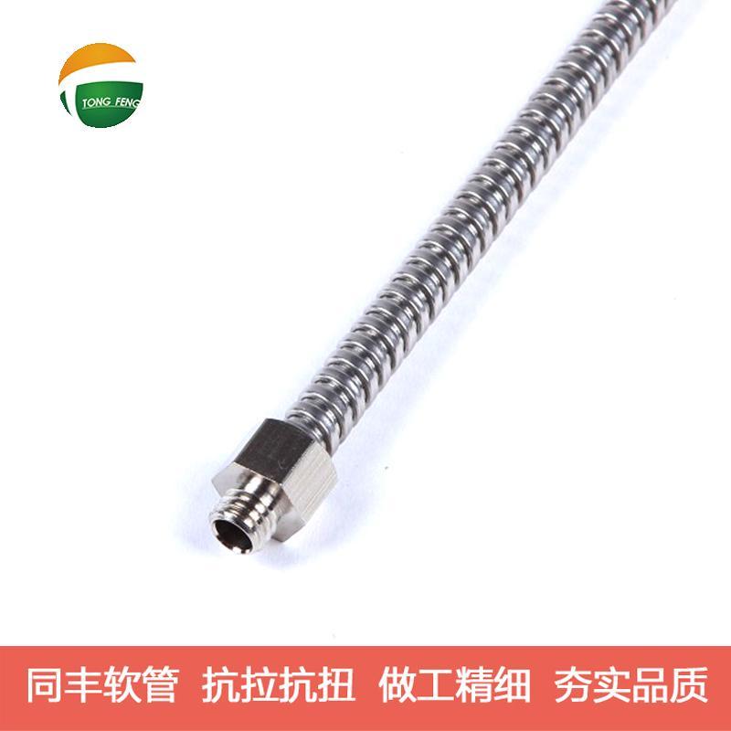 不鏽鋼軟管接頭 18