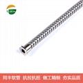不锈钢软管端口保护套 6