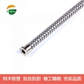 Flexible Stainless Steel Conduit End Cup 6