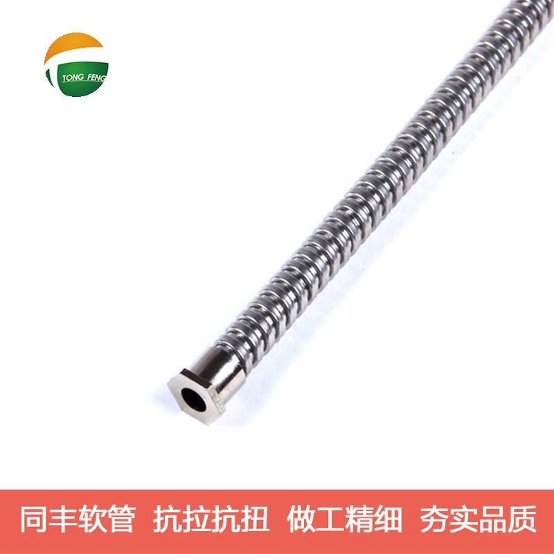 Flexible Stainless Steel Conduit End Cup 7