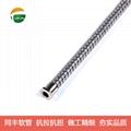 不锈钢软管端口保护套 7