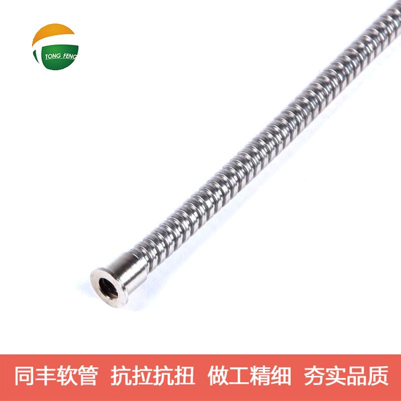 Flexible Stainless Steel Conduit End Cup 8