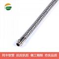 不锈钢软管端口保护套 9