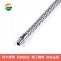 不锈钢软管端口保护套 10