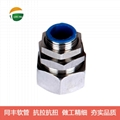 Flexible Stainless Steel Conduit End Cup 15