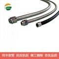 不锈钢软管端口保护套 17