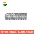 不锈钢软管端口保护套 18