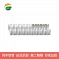 Flexible Stainless Steel Conduit End Cup 19