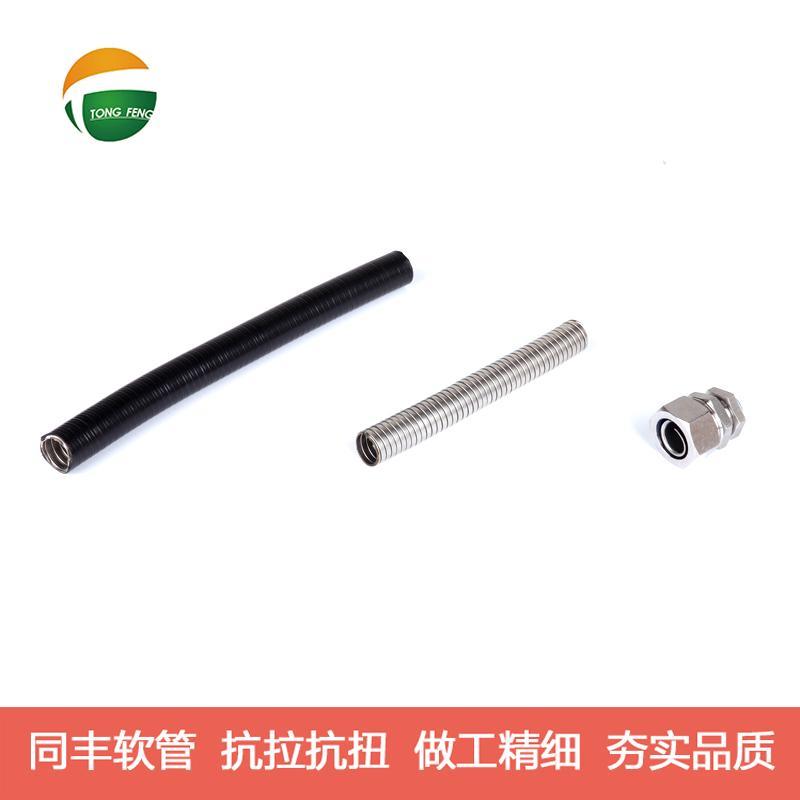 光纖傳感器接頭|不鏽鋼軟管接頭 19