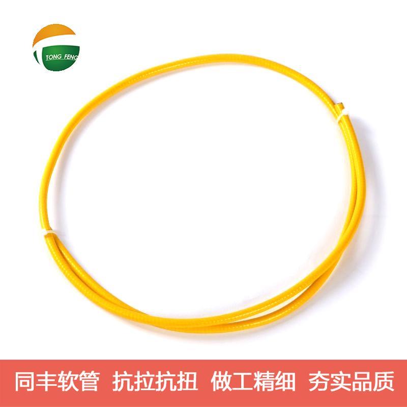 光纖激光器專用保護鎧纜 11