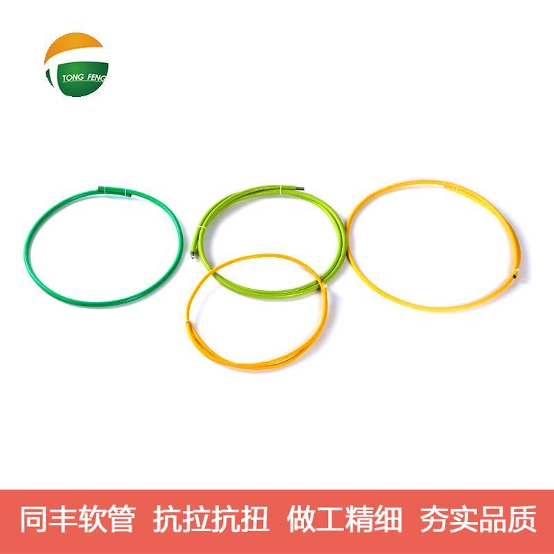 TongFeng Flexible Metal Conduits Applications Case 9
