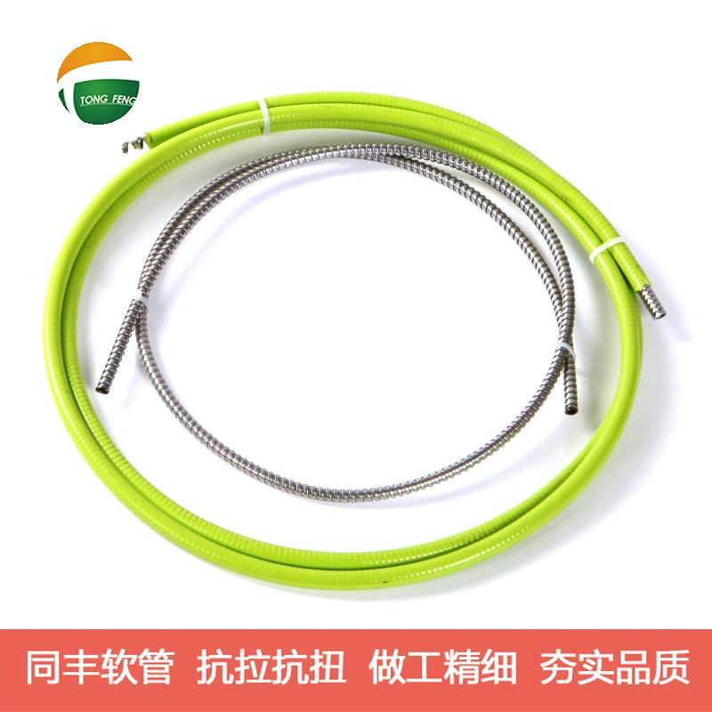 TongFeng Flexible Metal Conduits Applications Case 13