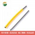 TongFeng Flexible Metal Conduits Applications Case 16