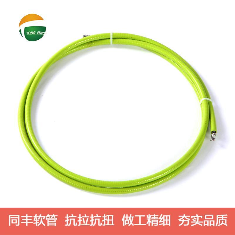 TongFeng Flexible Metal Conduits Applications Case 17