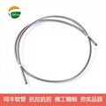 Door Loop Specific Interlocked Stainless Steel Flexible Conduit
