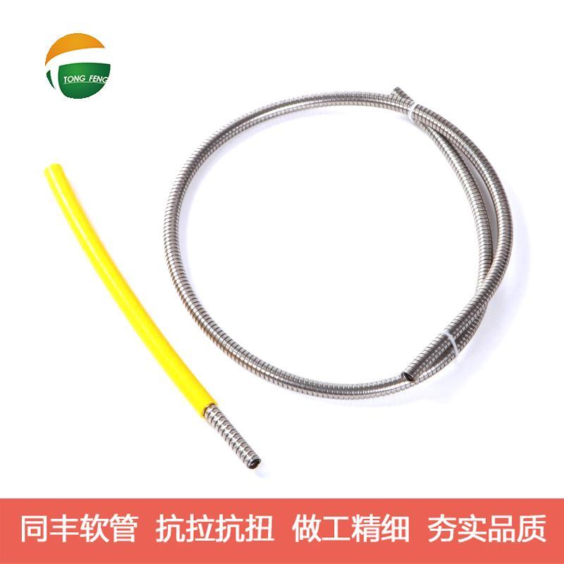 門磁專用雙扣不鏽鋼軟管 15