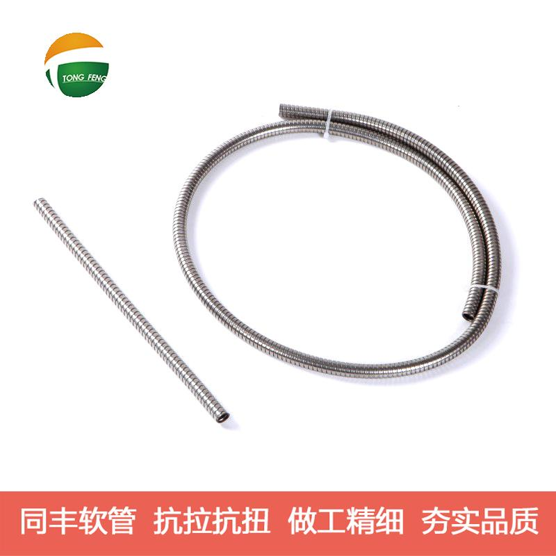 門磁專用雙扣不鏽鋼軟管 17