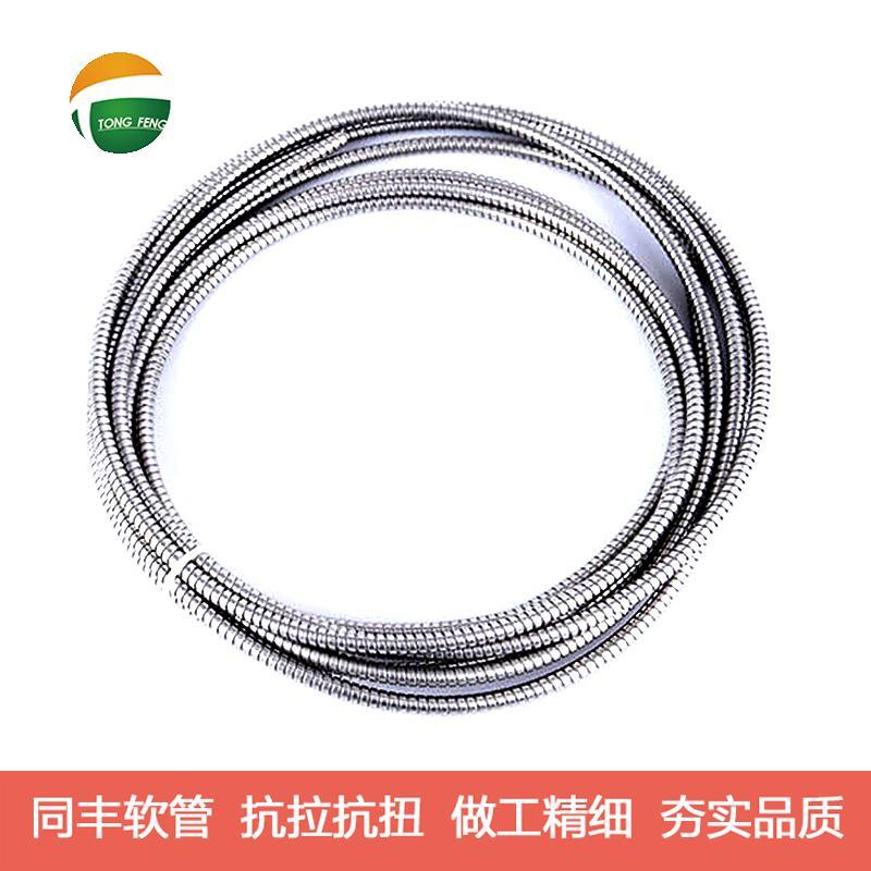 Interlocked Stainless Steel Flexible Conduit of Public Telephone  8