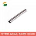 Interlocked Stainless Steel Flexible Conduit of Public Telephone  11