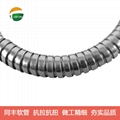 Interlocked Stainless Steel Flexible Conduit of Public Telephone