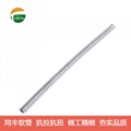 Stainless Steel Flexible Instrument Tubes  6