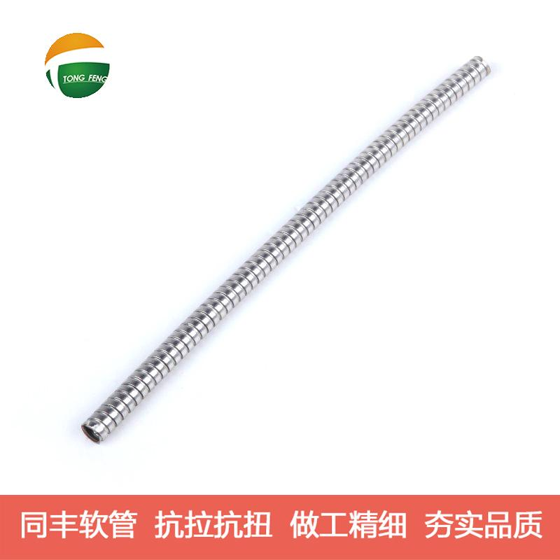 Stainless Steel Flexible Instrument Tubes  8