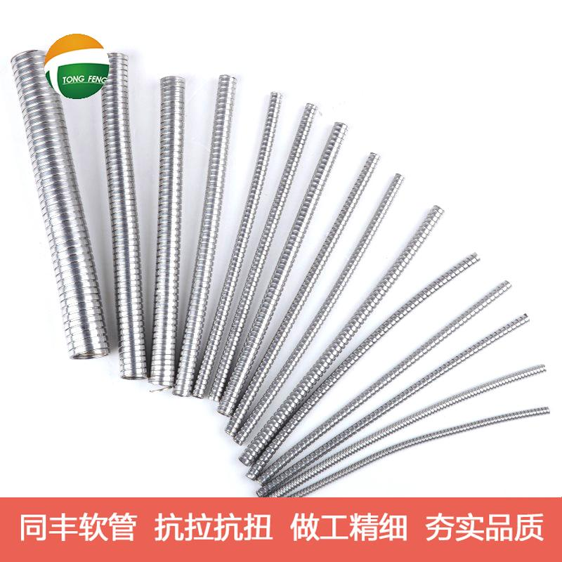 Stainless Steel Flexible Instrument Tubes  10