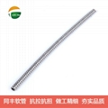 Stainless Steel Flexible Instrument Tubes  11