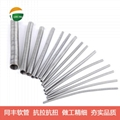 Stainless Steel Flexible Instrument Tubes  18