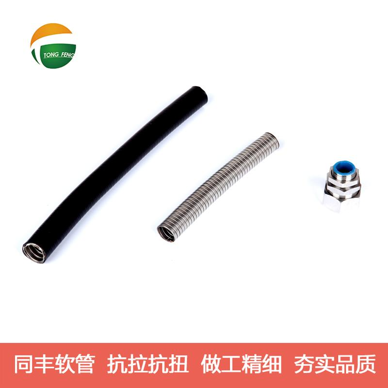 Optical fiber and sensor cables-Specific Stainless Steel Flexible Conduit  9