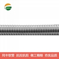 Strip wound small ID flexible metallic conduit,hose for electrical wirings  6