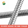 Strip wound small ID flexible metallic conduit,hose for electrical wirings  9