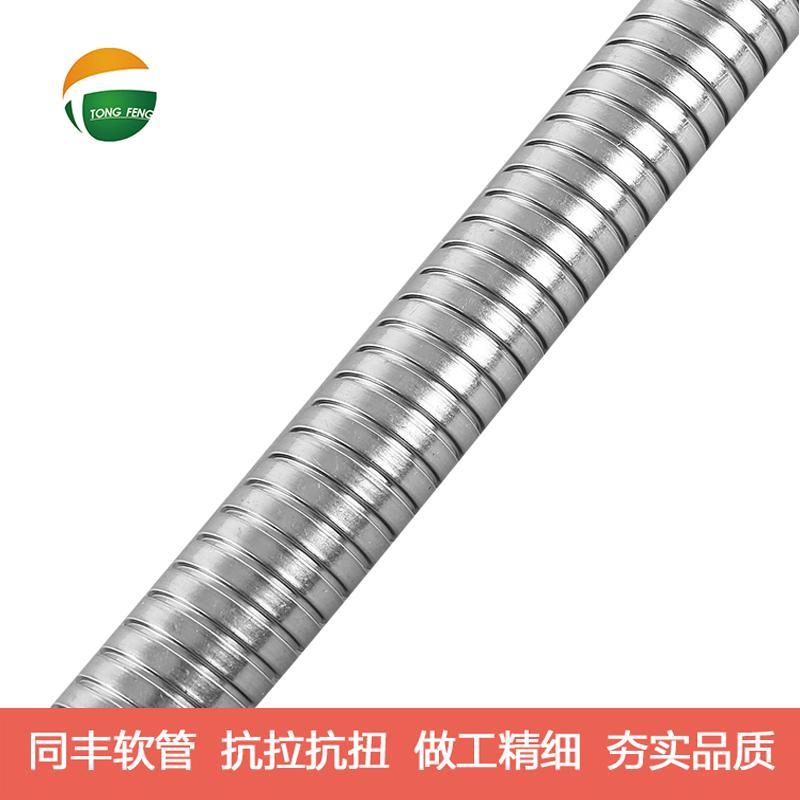P4型雙扣不鏽鋼軟管 抗拉抗扭不鏽鋼軟管 10