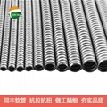 Strip wound small ID flexible metallic conduit,hose for electrical wirings  11
