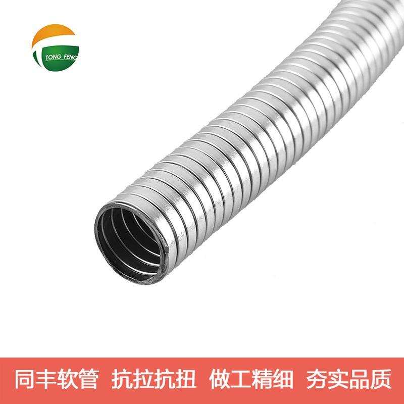 P4型雙扣不鏽鋼軟管 抗拉抗扭不鏽鋼軟管 12