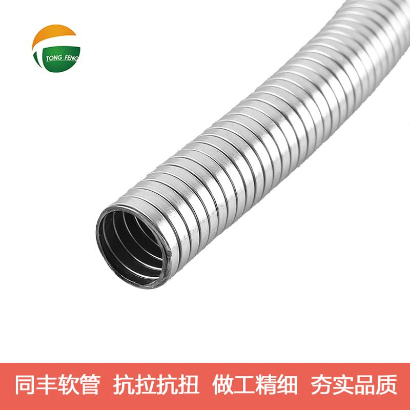 Strip wound small ID flexible metallic conduit,hose for electrical wirings  12