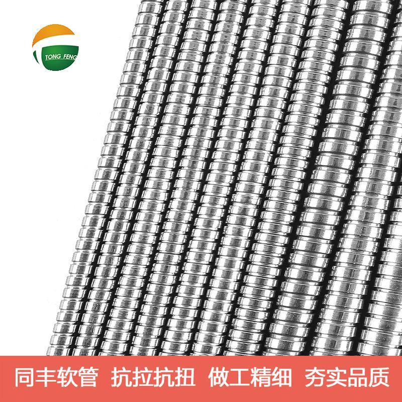 P4型雙扣不鏽鋼軟管 抗拉抗扭不鏽鋼軟管 13