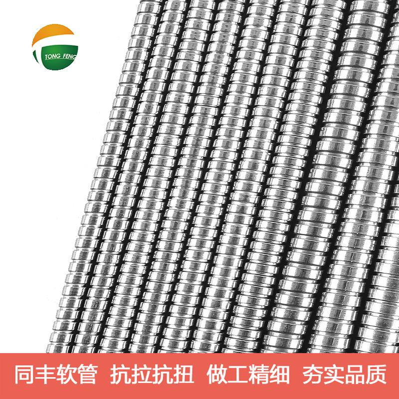 Strip wound small ID flexible metallic conduit,hose for electrical wirings  13