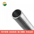 Small bore instrumentation tubing, Flexible metal conduit for optic fibers