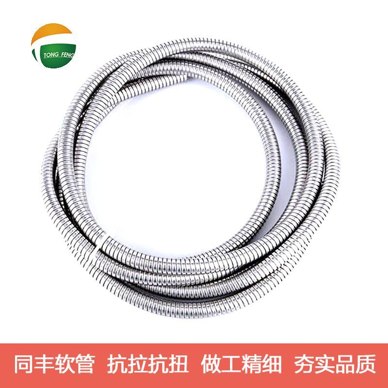 Small bore instrumentation tubing, Flexible metal conduit for optic fibers 15