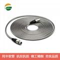 Small bore instrumentation tubing, Flexible metal conduit for optic fibers 6
