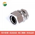 Small bore instrumentation tubing, Flexible metal conduit for optic fibers 7