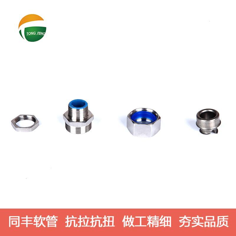 小口径仪表软管 光纤专用金属软管 19